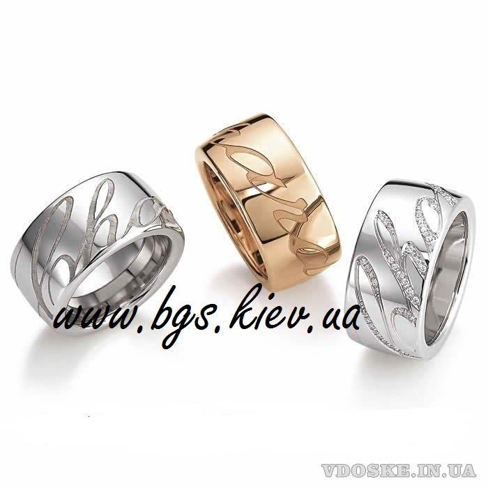 Обручальные кольца на заказ (4)
