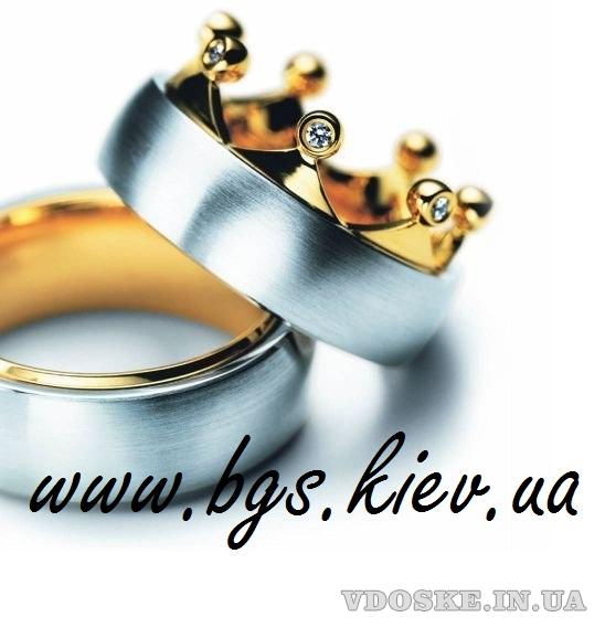 Обручальные кольца на заказ (3)