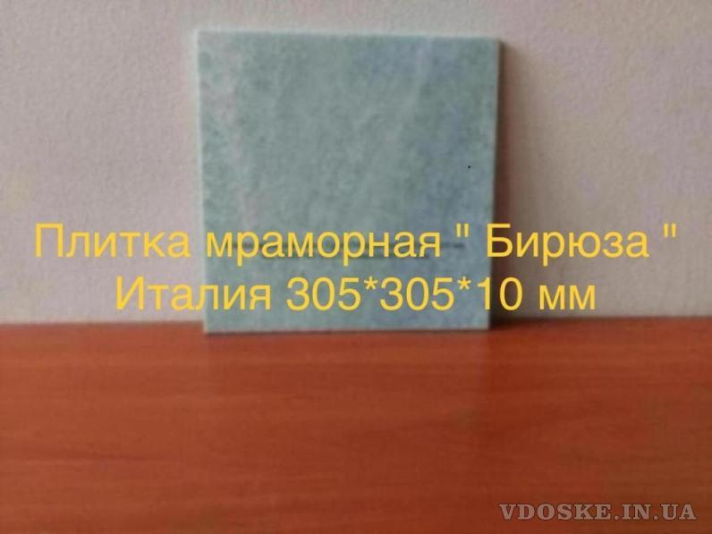 Мрамор ортогональный. Плитка и слэбы разных параметров. Цветов большая палитра. Цены самые низкие (3)