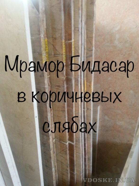 Мраморные интерьерные решения (4)