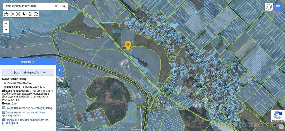 Продам земельный участок под строительство АЗС или придорожного комплекса (2)