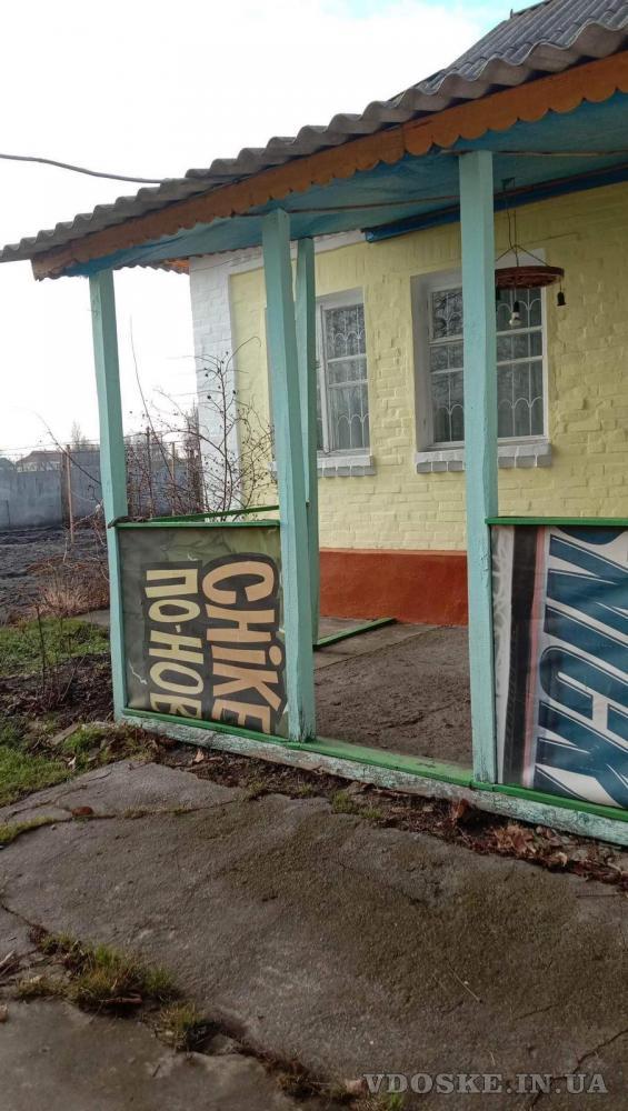 Продается дом с.Телешовка срочно, заселяйся и живи уже сегодня ! (5)