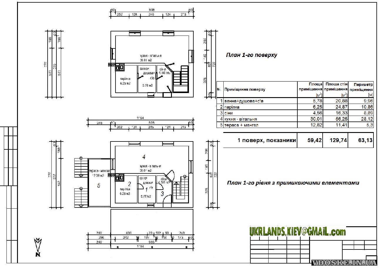 Проектування дома ескіз намірів забудови будівництво під ключ,енергоефективні раціональні проекти (4)