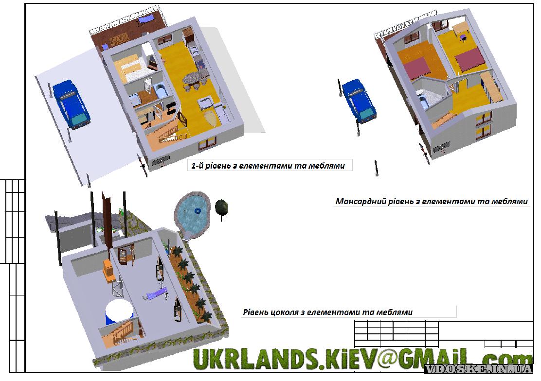 Проектування дома ескіз намірів забудови будівництво під ключ,енергоефективні раціональні проекти (3)