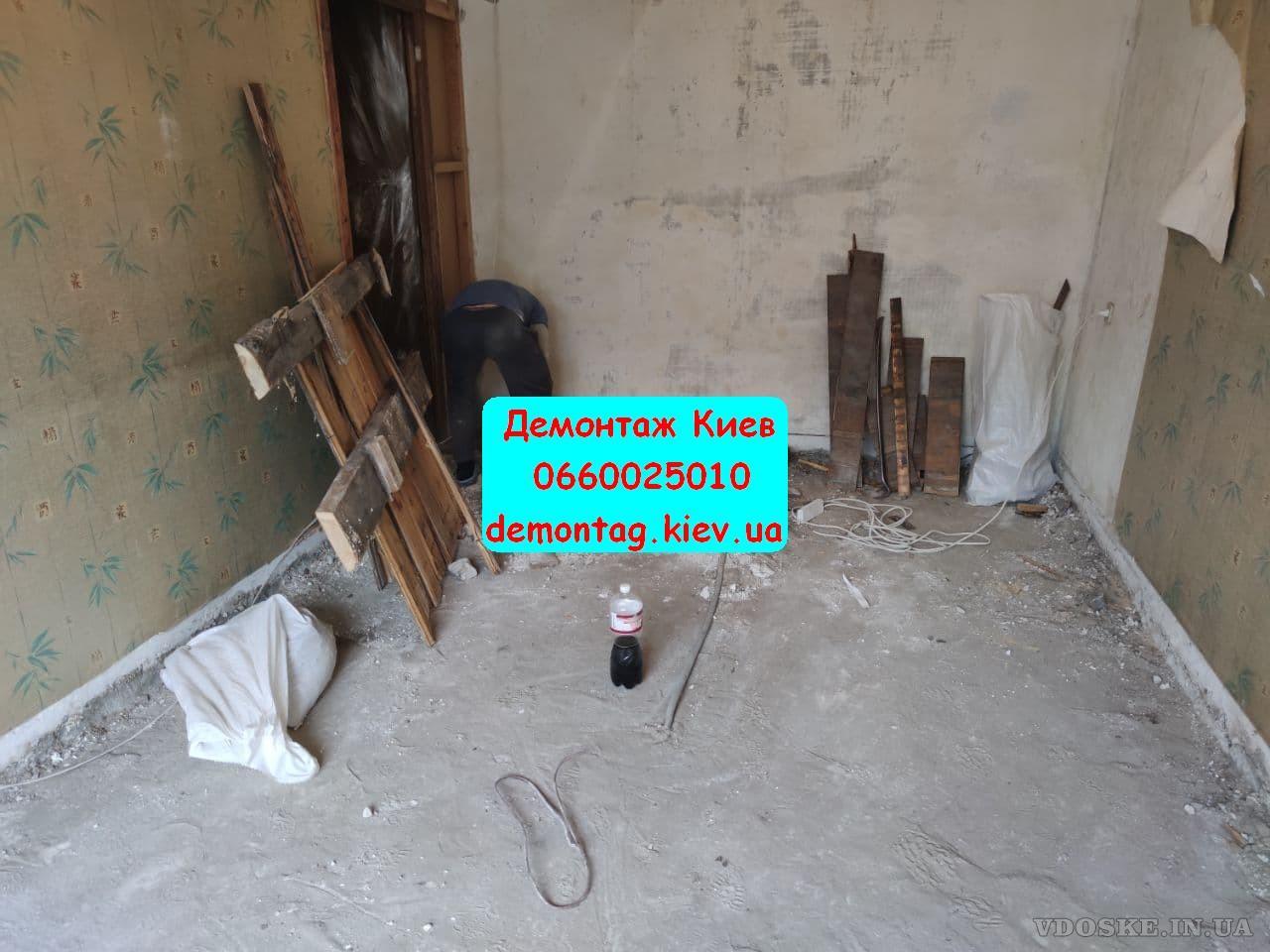Демонтажные работы. Демонтаж. Демонтаж квартиры, пола, стен, перегородок (4)