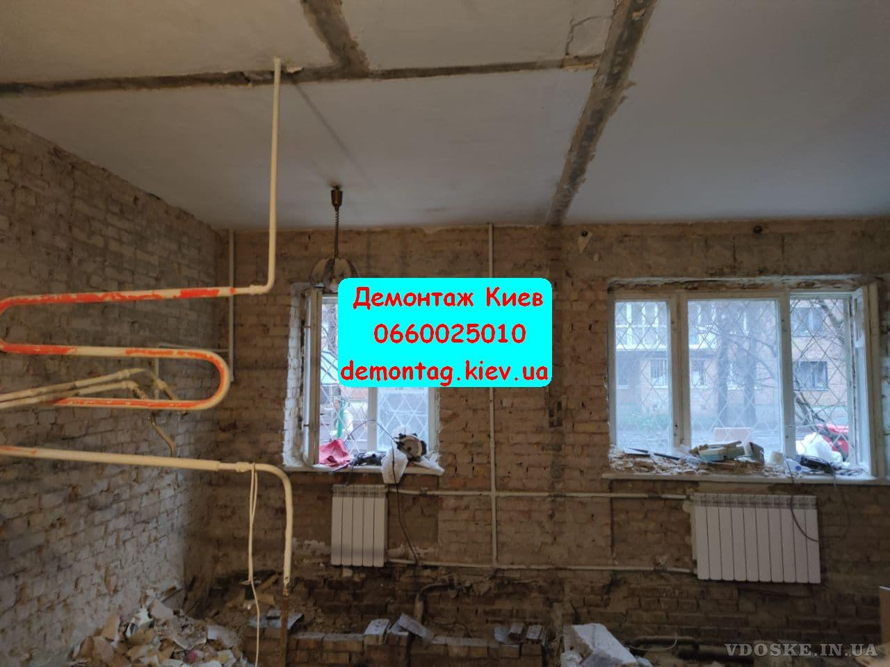 Демонтажные работы. Демонтаж. Демонтаж квартиры, пола, стен, перегородок (3)
