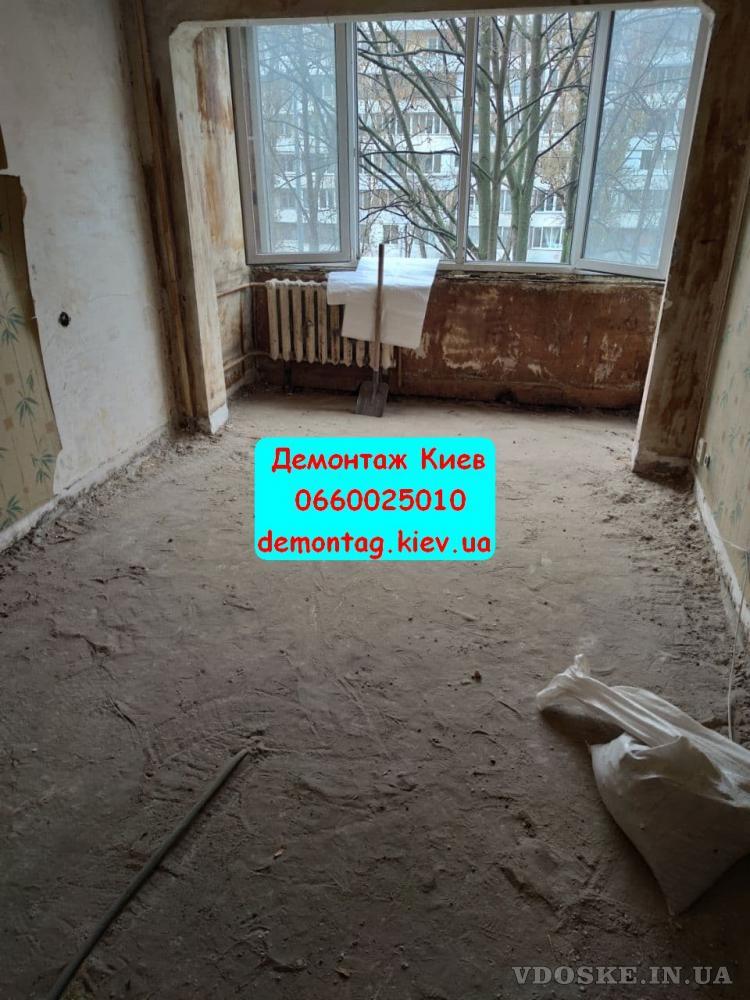 Демонтажные работы. Демонтаж. Демонтаж квартиры, пола, стен, перегородок (5)