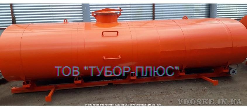 Ассенизаторные машины - водовозы, молоковозы, рыбовозы, и другие автоцистерны (6)