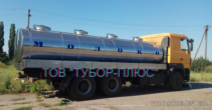 Ассенизаторные машины - водовозы, молоковозы, рыбовозы, и другие автоцистерны (5)