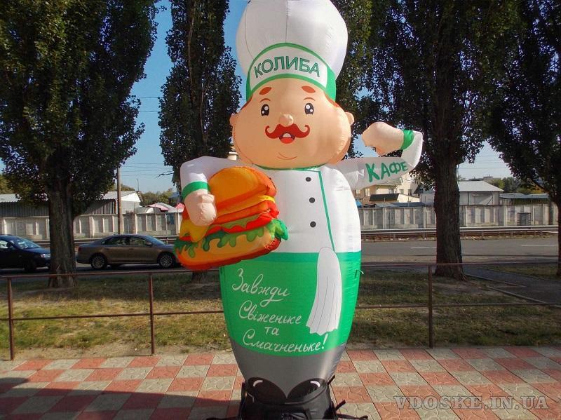 Рукомах повар. Надувной Марио. Надувная реклама с подсветкой (4)