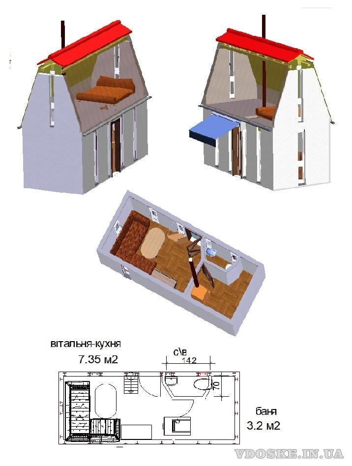Швидко споруджуєма будівля зборного розборного типу. Модульний дім (2)