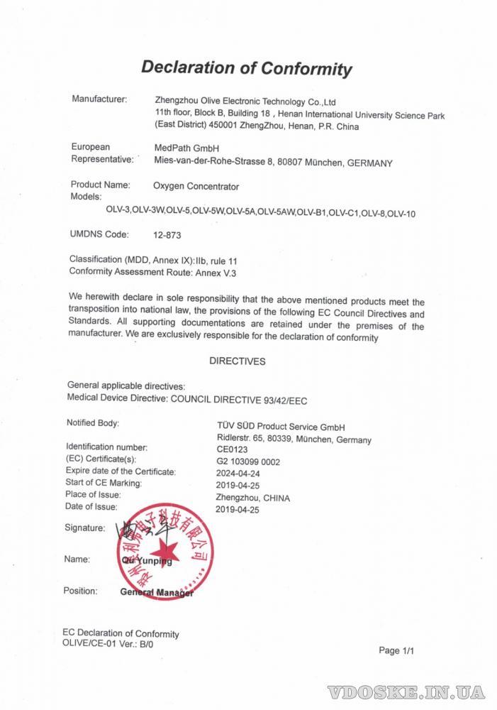 Кисневий концентратор OLV-10 (на 10 літрів) (3)