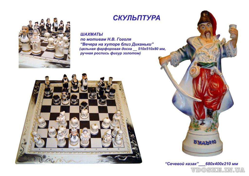 Предлагаю шахматы для подарка. (4)