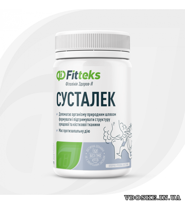 Fitteks.ua - Интернет-магазин диетических добавок (6)