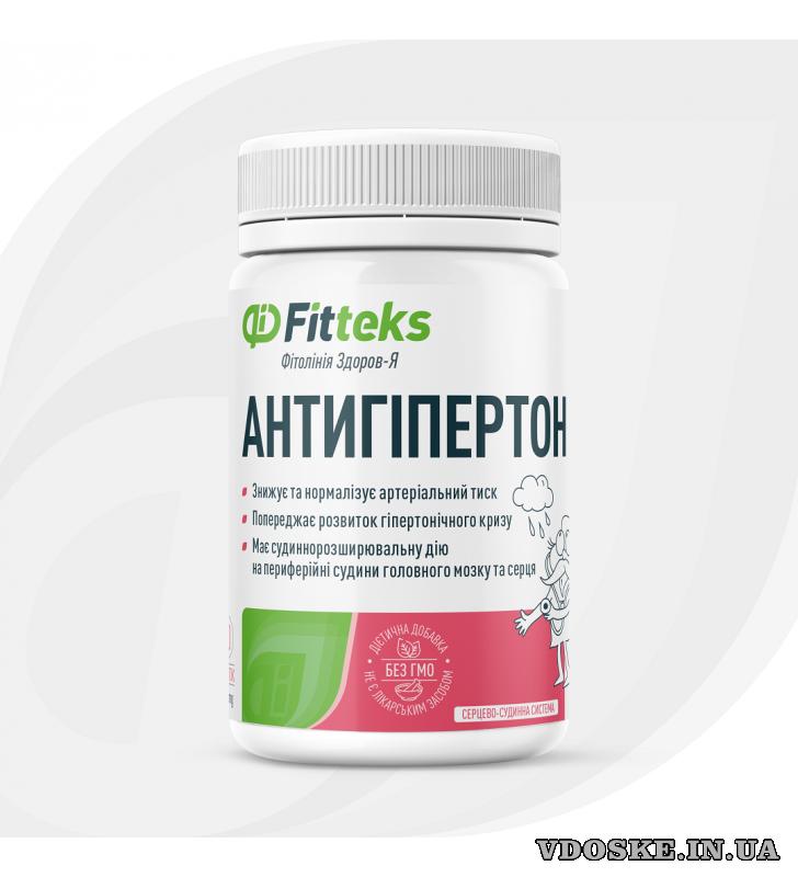 Fitteks.ua - Интернет-магазин диетических добавок (2)