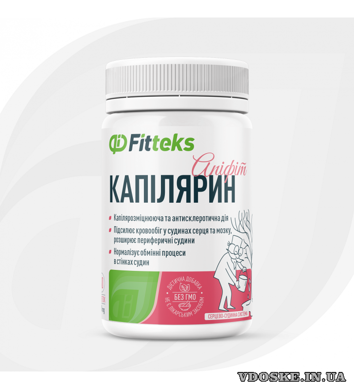 Fitteks.ua - Интернет-магазин диетических добавок (4)