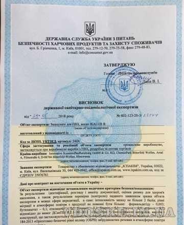 Сертификаты, заключения Сес, декларации тех. регламента, проток (4)