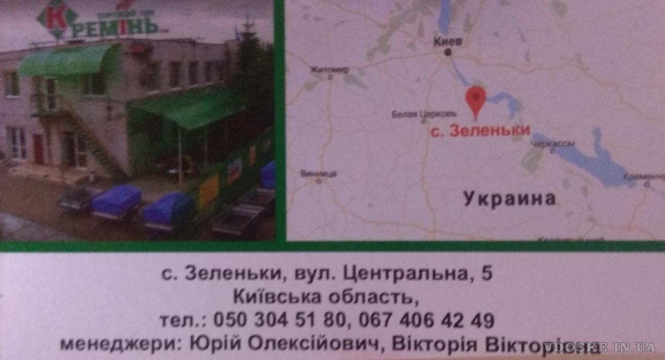 Легковые прицепы всё на базе Зеленьки (Киевська обл.) (2)