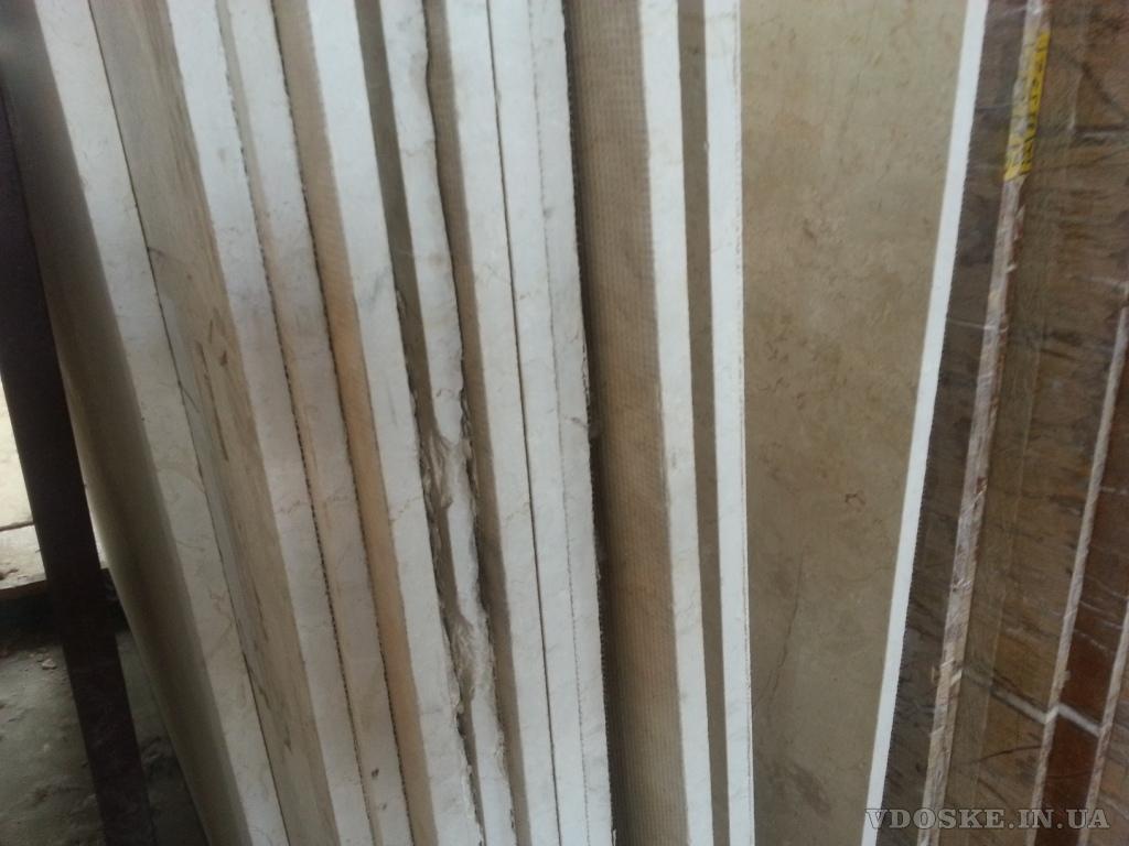 Волшебные оникс и мрамор в плитке и слябах на складе. Стоимость самая низкая в Украине (5)