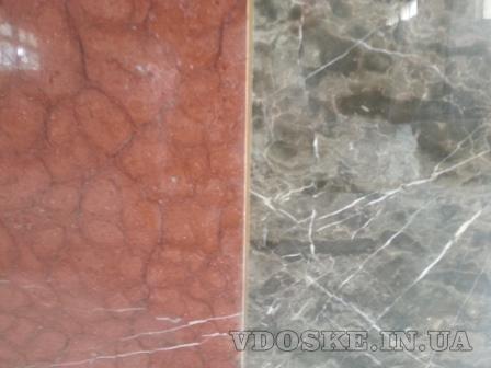Волшебные оникс и мрамор в плитке и слябах на складе. Стоимость самая низкая в Украине (4)