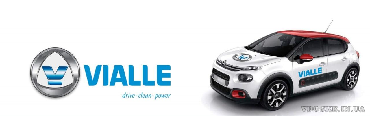 Vialle - жидкий впрыск газа, ГБО 5 поколения. Без редуктора (3)