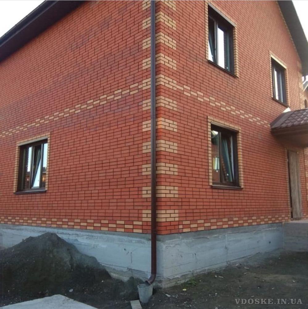 Металлопластиковые окна. Кривой Рог. (2)