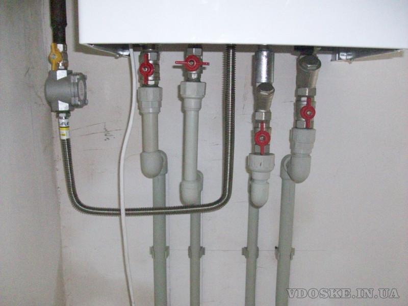 #Установка газовых котлов# Черкассы (4)