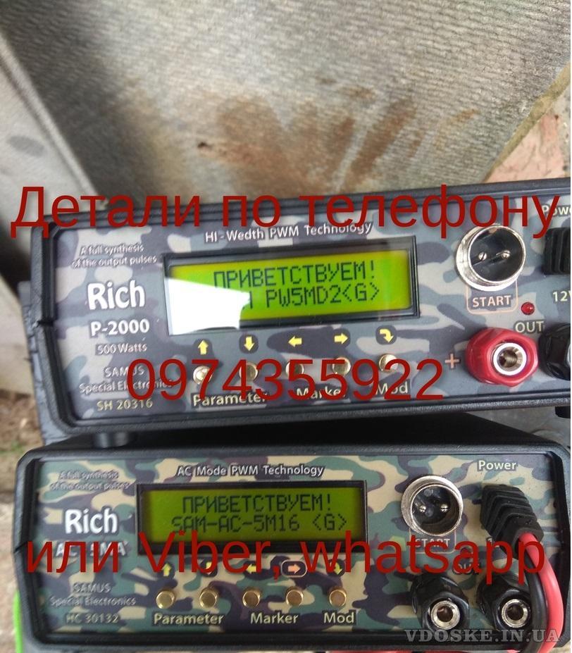 Приборы для ловли рыбы Samus 1000, Rich AC 5m, Rich P 2000 (3)