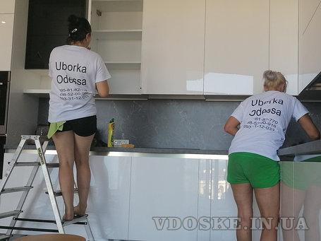 Уборка, клининговые услуги в Одессе (2)