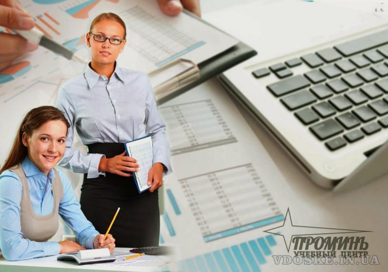 Курс для начинающих бухгалтеров с 1С (2)