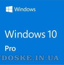 Лицензионные ключи Windows 7, 8, 10 (PRO, Номе) (4)