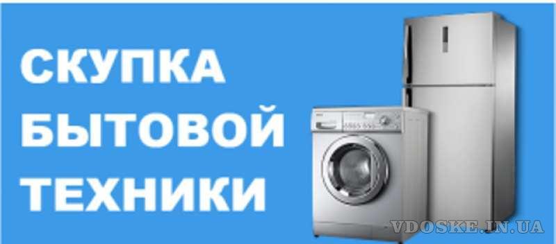 Холодильники. Дорого покупаем в Харькове! (2)