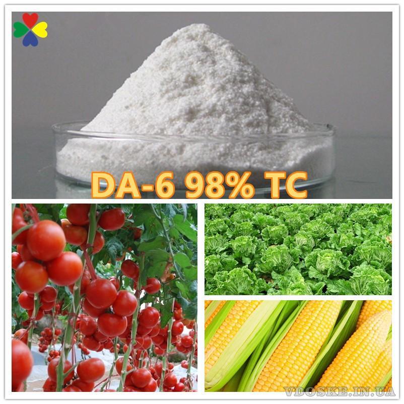 Гетероауксин Форхлорфенурон брассинолид гиббереллин Кинетин (4)