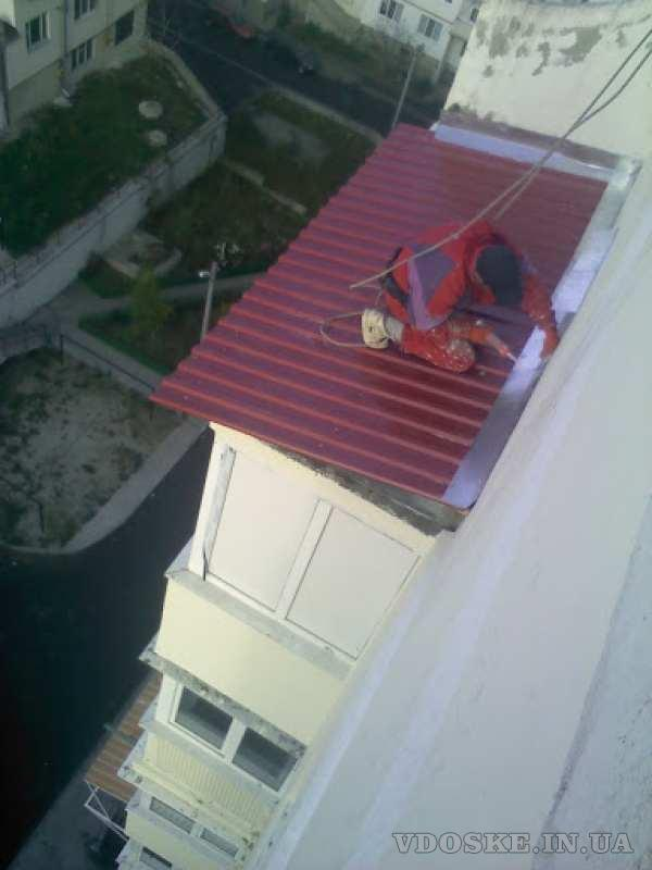 Кровельщики. Ремонт козырька и крыши балкона. (3)