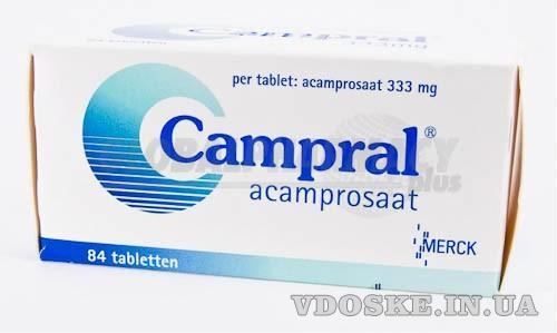 Лекарства из Европы недорого, сервис доставки медпрепаратов Фармдоставка (4)