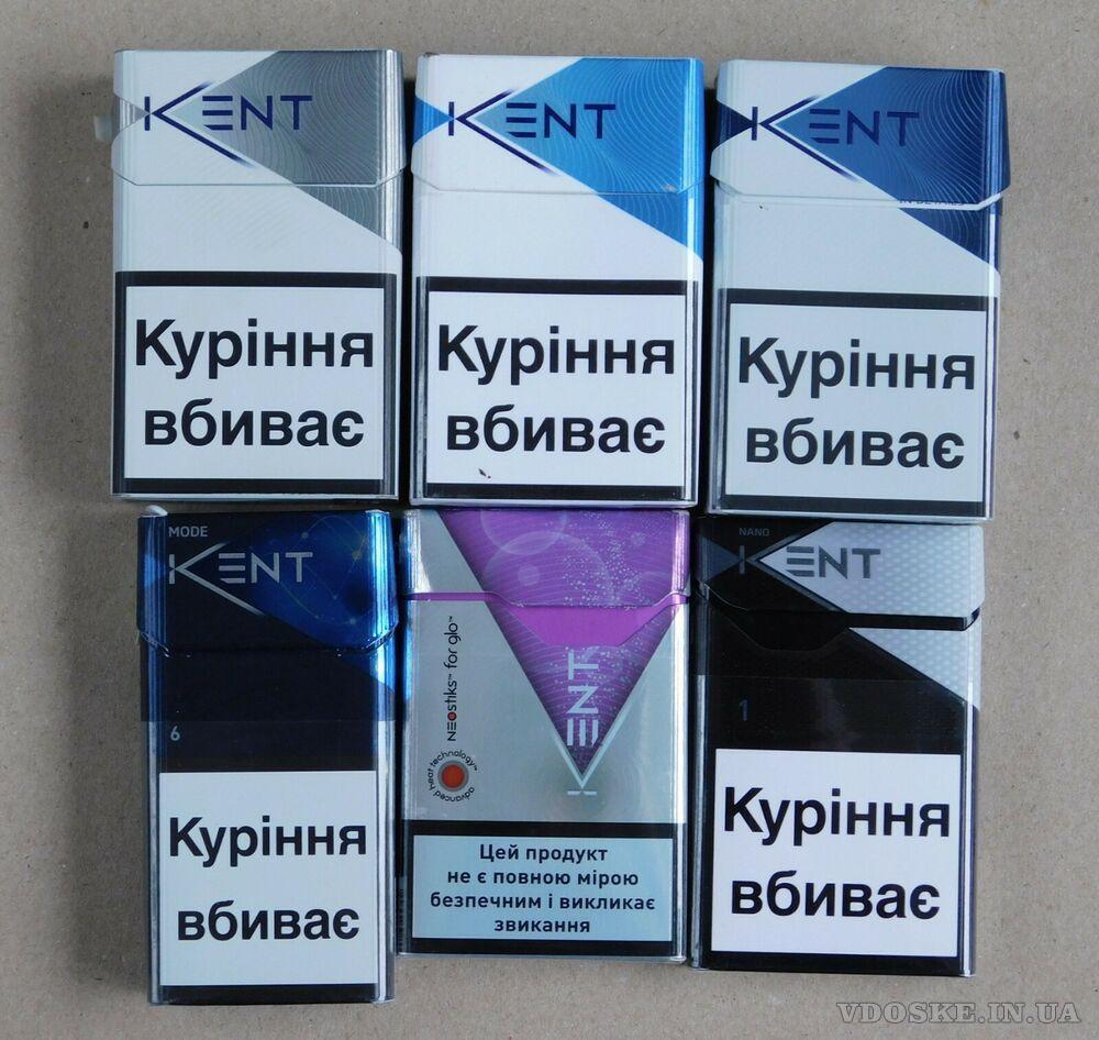 Сигареты с Укр акцизом оригинал оптом и в розницу от 5 блоков (2)
