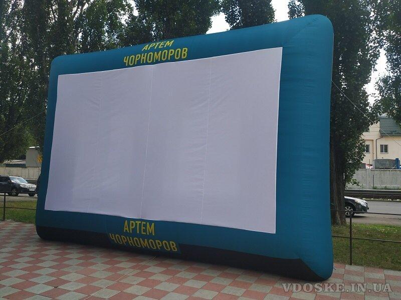Надувной экран для уличного кинотеатра (2)