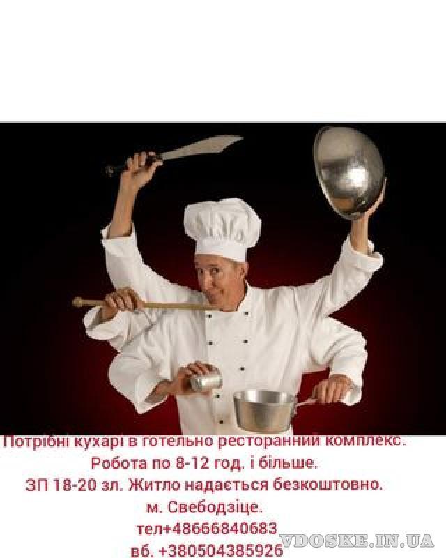 Робота за кордоном, різні професії, Польща (3)