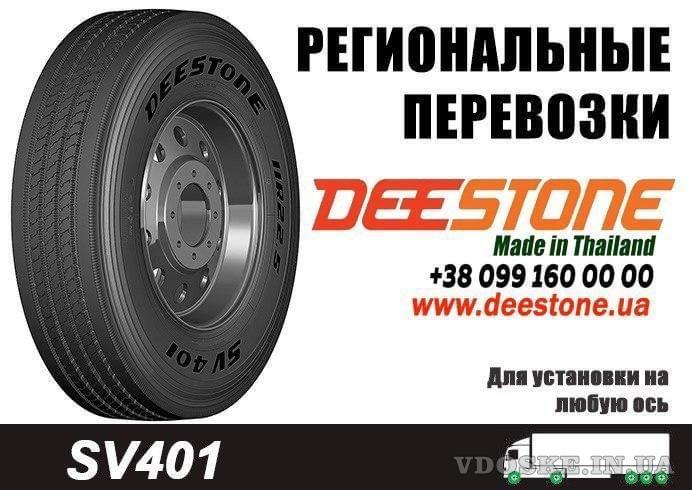 ✅☑✅Грузовая Шина 315/80R22.5 DEESTONE SV401 158/150L Универсальная / Рулевая. Купити всесезонні шини (2)