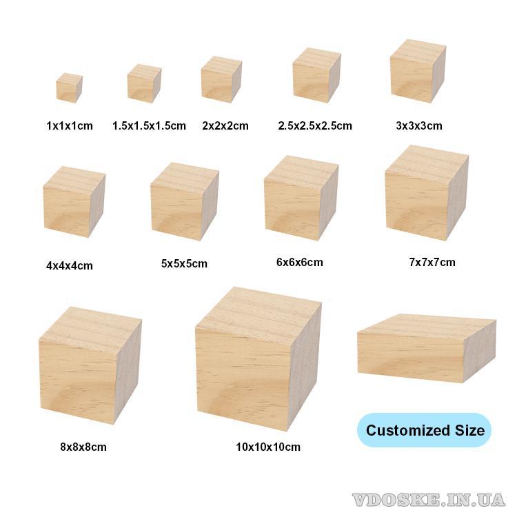 Бусины и кубики из дерева (5)