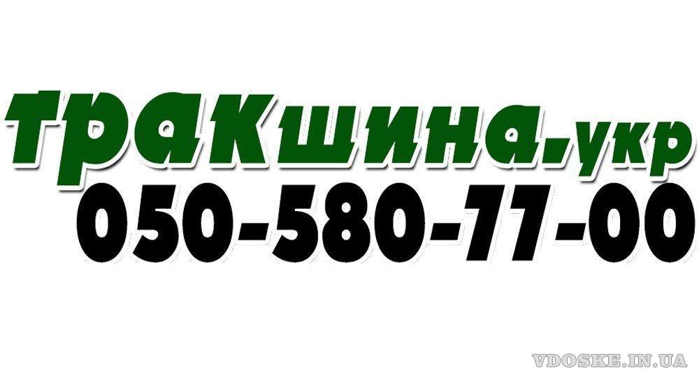 ✅ ГРУЗОВАЯ ШИНА 315/80 R22,5 Aplus S201 (рулевая) 157/154M Купить по хорошей цене (4)