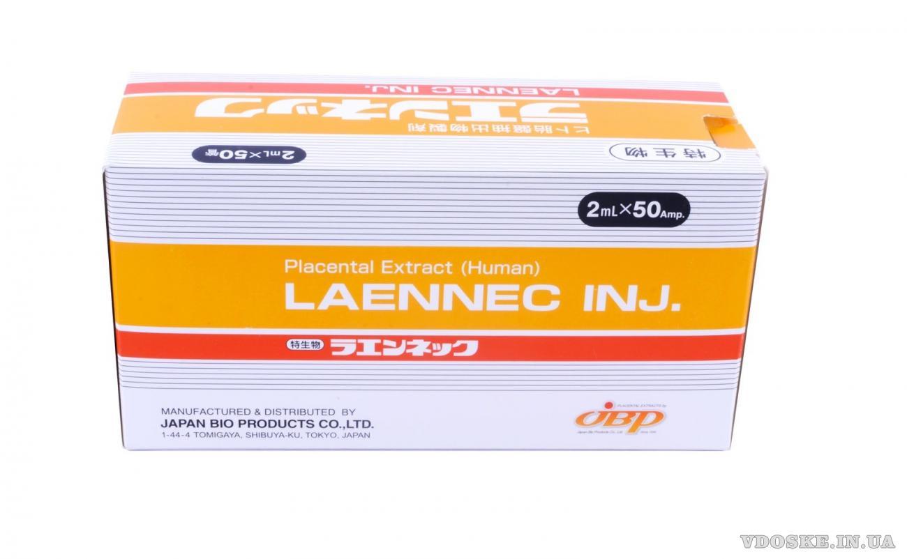 Laennec и Melsmon (Мелсмон) от Японского производителя – плацентарные препараты (3)