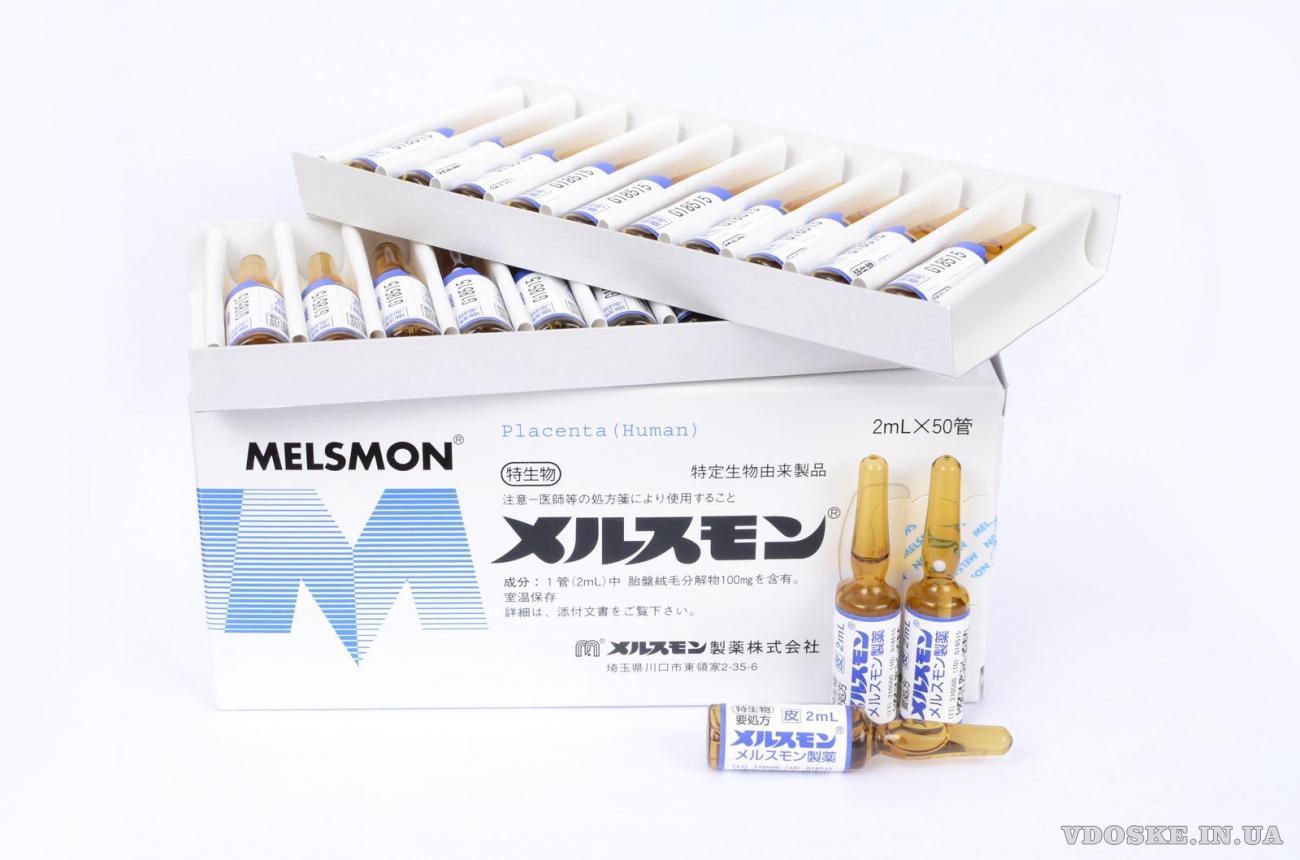 Laennec и Melsmon (Мелсмон) от Японского производителя – плацентарные препараты (2)