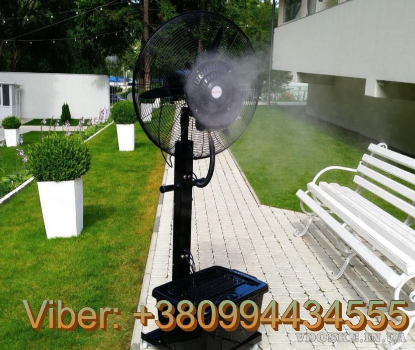 Переносной вентилятор (уличный кондиционер). Вентилятор-увлажнительвоздуха (2)