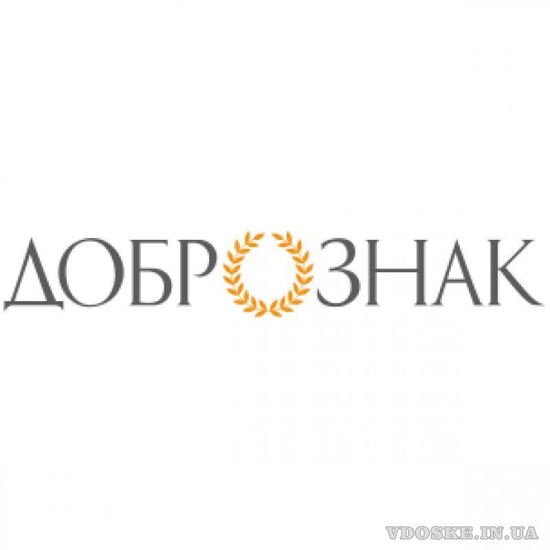 Изготовление сувенирной продукции и наград под заказ (2)