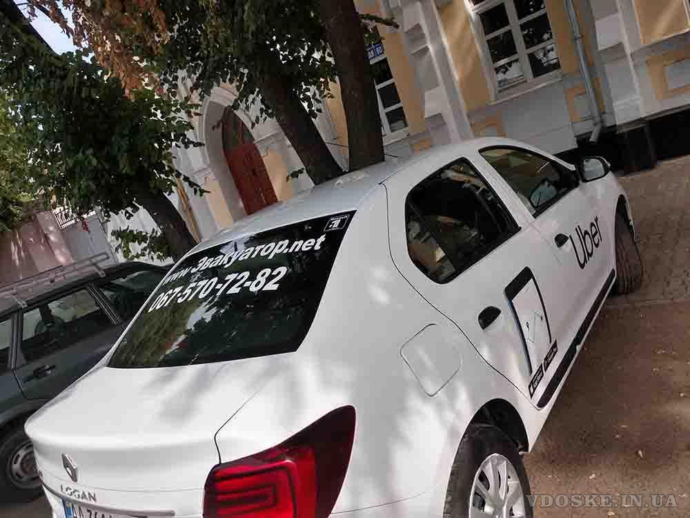 Сдам авто в аренду Харьков. Работа в такси Харьков. (2)
