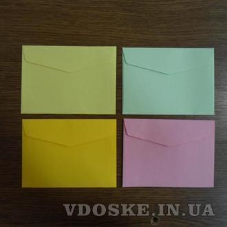 Изготовление конвертов на заказ киев (2)