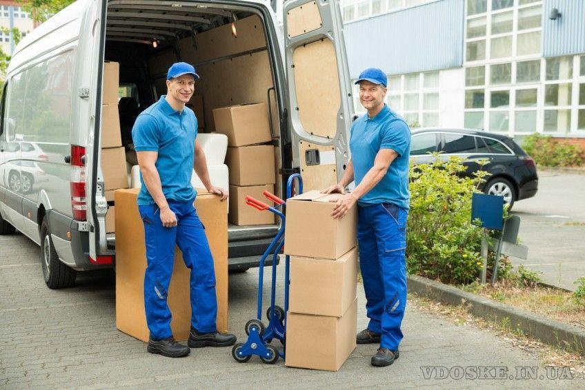 Готов помочь любому в переезде вывозе мусора. (3)