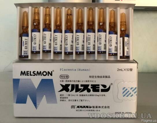 Плацентарные препараты Laennec и Melsmon (Мелсмон) от Японского производителя (2)
