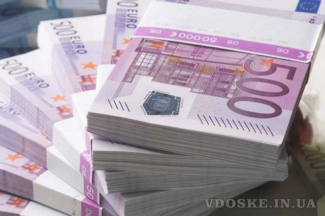 Предложение международного кредита по ставке 3% (2)